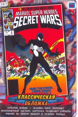 Человек паук Герои и злодеи - SECRET WARS. Карточка№387