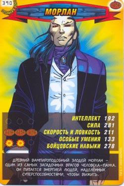 Человек паук Герои и злодеи - Морлан. Карточка№390