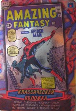 Человек паук Герои и злодеи - AMAZING FANTAZY. Карточка№397
