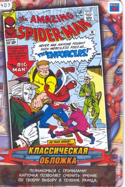 Человек паук Герои и злодеи - THE ENFORCERS!. Карточка№407
