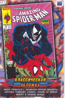 Человек паук Герои и злодеи - VENOM IS BACK!. Карточка№427