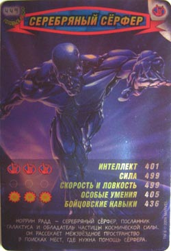 Человек паук Герои и злодеи - Серебряный сёрфер. Карточка№449