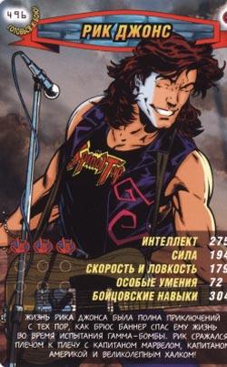 Человек паук Герои и злодеи - Рик Джонс. Карточка№496
