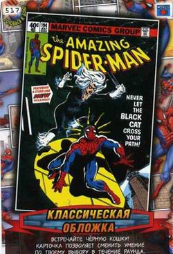 Человек паук Герои и злодеи - NEVER LET THE BLACK CAT CROSS YOUR PATH!. Карточка№517