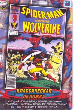 Человек паук Герои и злодеи - WOLVERINE. Карточка№527