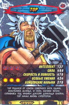 Человек паук Герои и злодеи - Тор. Карточка№60
