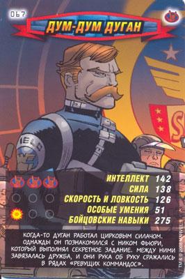 Человек паук Герои и злодеи - Дум-Дум Дуган. Карточка№67
