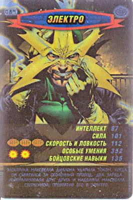 Человек паук Герои и злодеи - Электро. Карточка№89