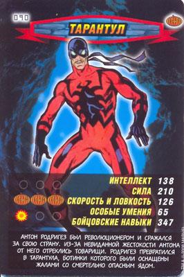 Человек паук Герои и злодеи - Тарантул. Карточка№90