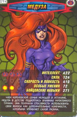 Человек паук Герои и злодеи - Медуза. Карточка№94