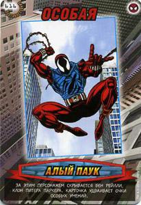 Человек паук Герои и злодеи 3 - Алый паук. Карточка№616