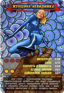 Человек паук Герои и злодеи 3 - Женщина неведимка. Карточка№624