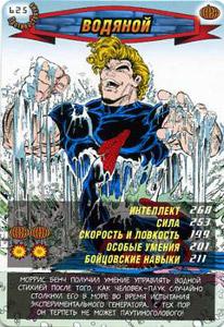 Человек паук Герои и злодеи 3 - Водяной. Карточка№625