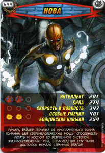 Человек паук Герои и злодеи 3 - Нова. Карточка№644