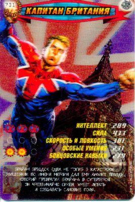 Человек паук Герои и злодеи 3 - Капитан Британия. Карточка№701