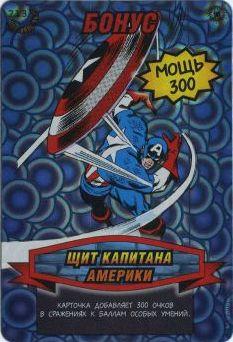 Человек паук Герои и злодеи 3 - Щит Капитана Америки. Карточка№713