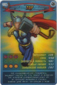 Человек паук Герои и злодеи 3 - Тор. Карточка№731
