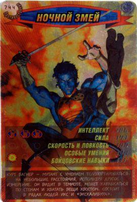 Человек паук Герои и злодеи 3 - Ночной змей. Карточка№744