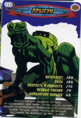 Человек паук Герои и злодеи 3 - Прыгун. Карточка№755