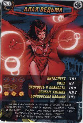 Человек паук Герои и злодеи 3 - Алая ведьма. Карточка№761