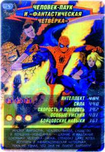 Человек паук Герои и злодеи 3 - Человек паук и Фантастическая четверка. Карточка№767